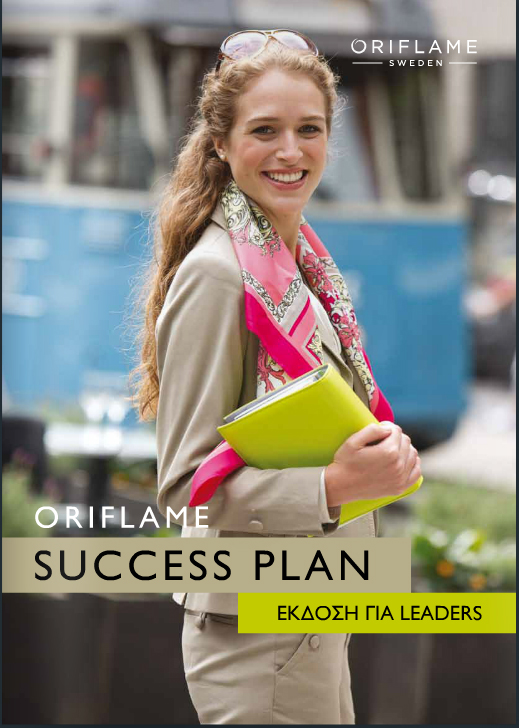 oriflame success plan copy