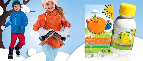 wellness new kids
