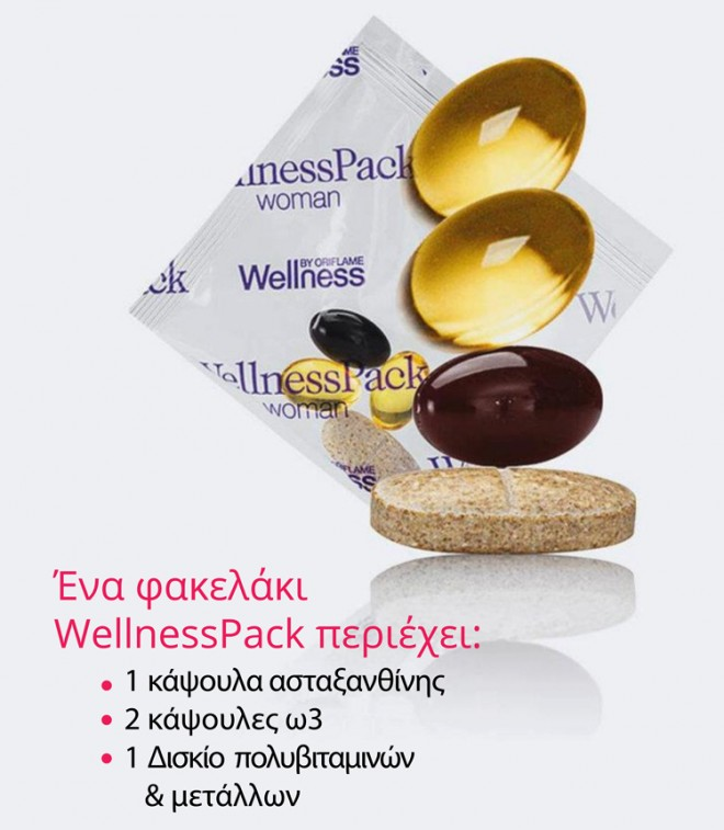 wellness pack 2pg