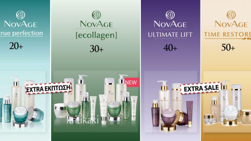 NovAge Skin Care Sets – Προηγμένη Αντιγηραντική περιποίηση με έκπτωση 70%