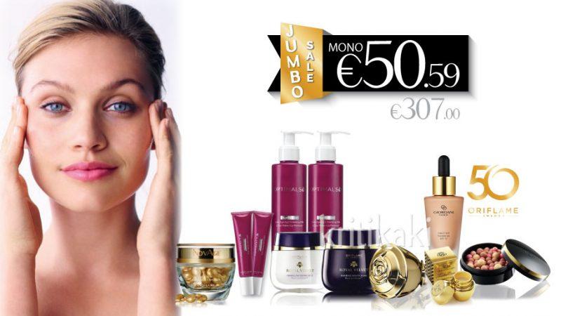 Jumbo Επετεικό σετ με 11 προϊόντα ομορφιάς εκπληκτικής ποιότητας