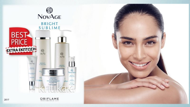 NovAge Bright Sublime – Μειώνει ορατά τις πανάδες έως και κατά 50%
