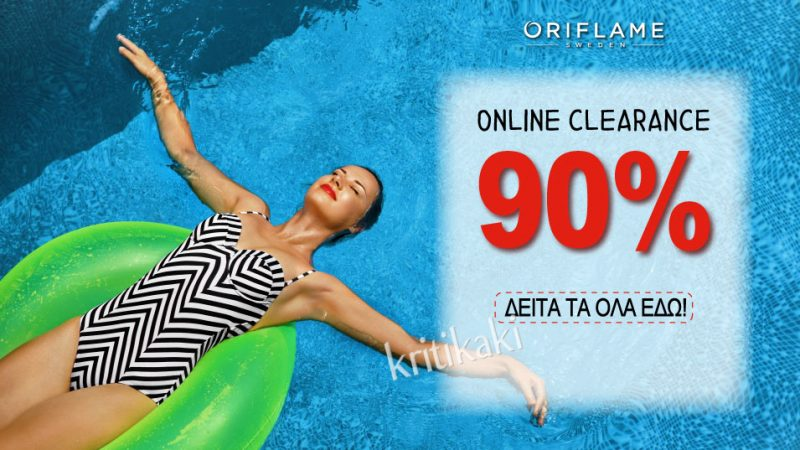 ONLINE CLEARANCE ΕΩΣ & -90%!