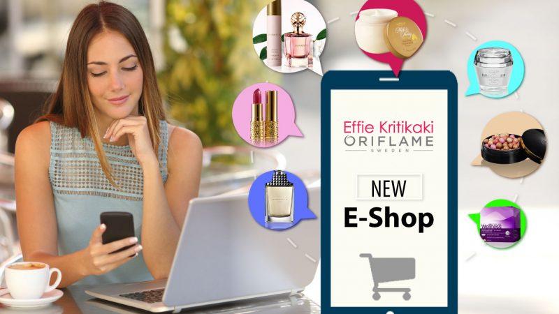 Νέο E-shop Oriflame στη σελίδα μας