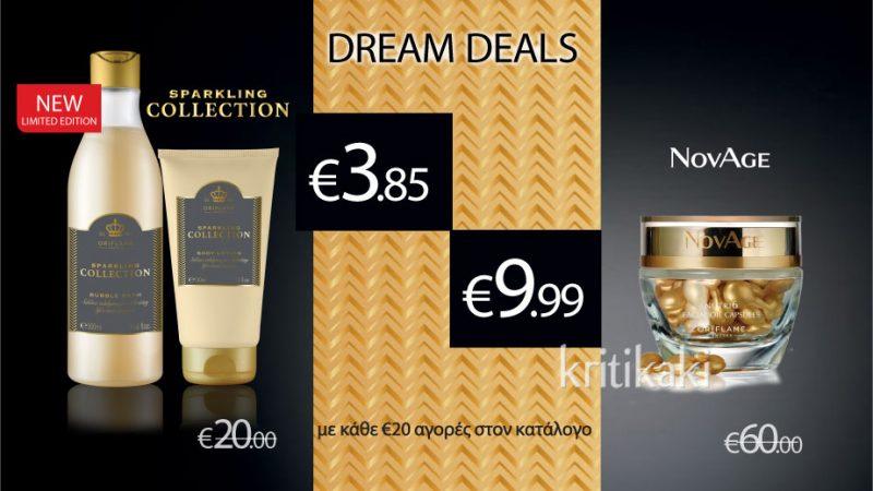 Χρυσά Επετειακά Dream Deals