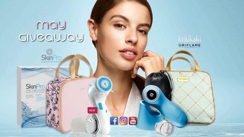 Giveaway Μαΐου με Δώρα 2 set Skin Pro και Νεσεσέρ Οriflame αξίας 215,00€!