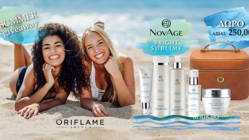 Summer Giveaway με Δώρo τη Ρουτίνα Περιποίησης NovAge Bright Sublime
