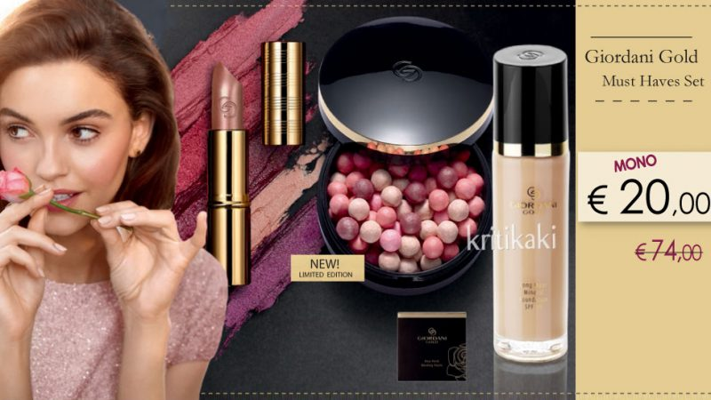 Giordani Gold Must Haves Set