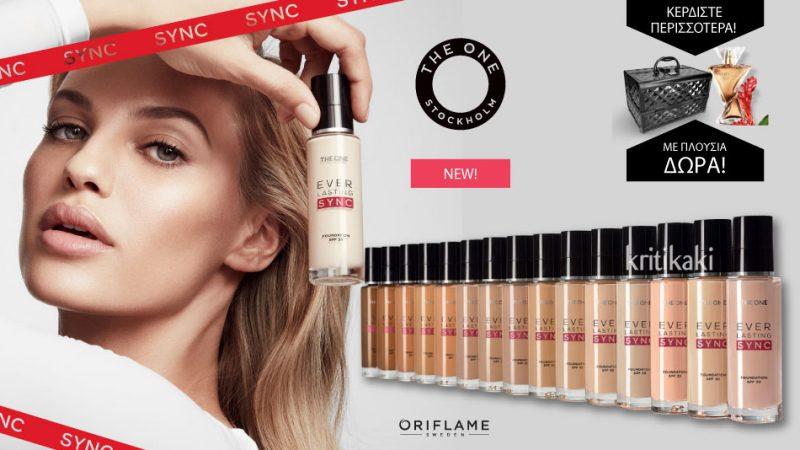 Γνωρίστε το Νέο Make Up Everlasting SYNC και κερδίστε πλούσια Δώρα!