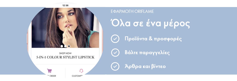 ecommerce 4