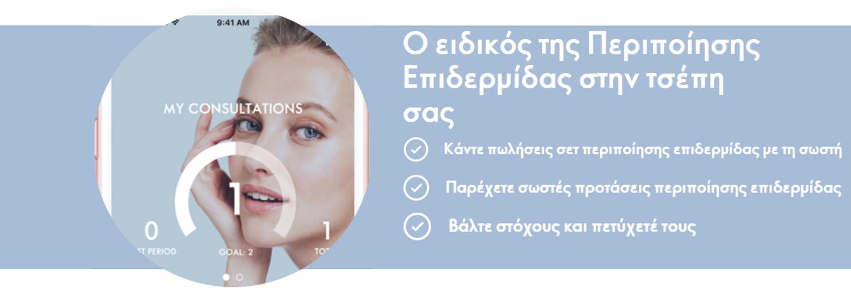 ecommerce 7